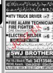 HTV Truck Drivers, Fire Alarm Technicians Wanted