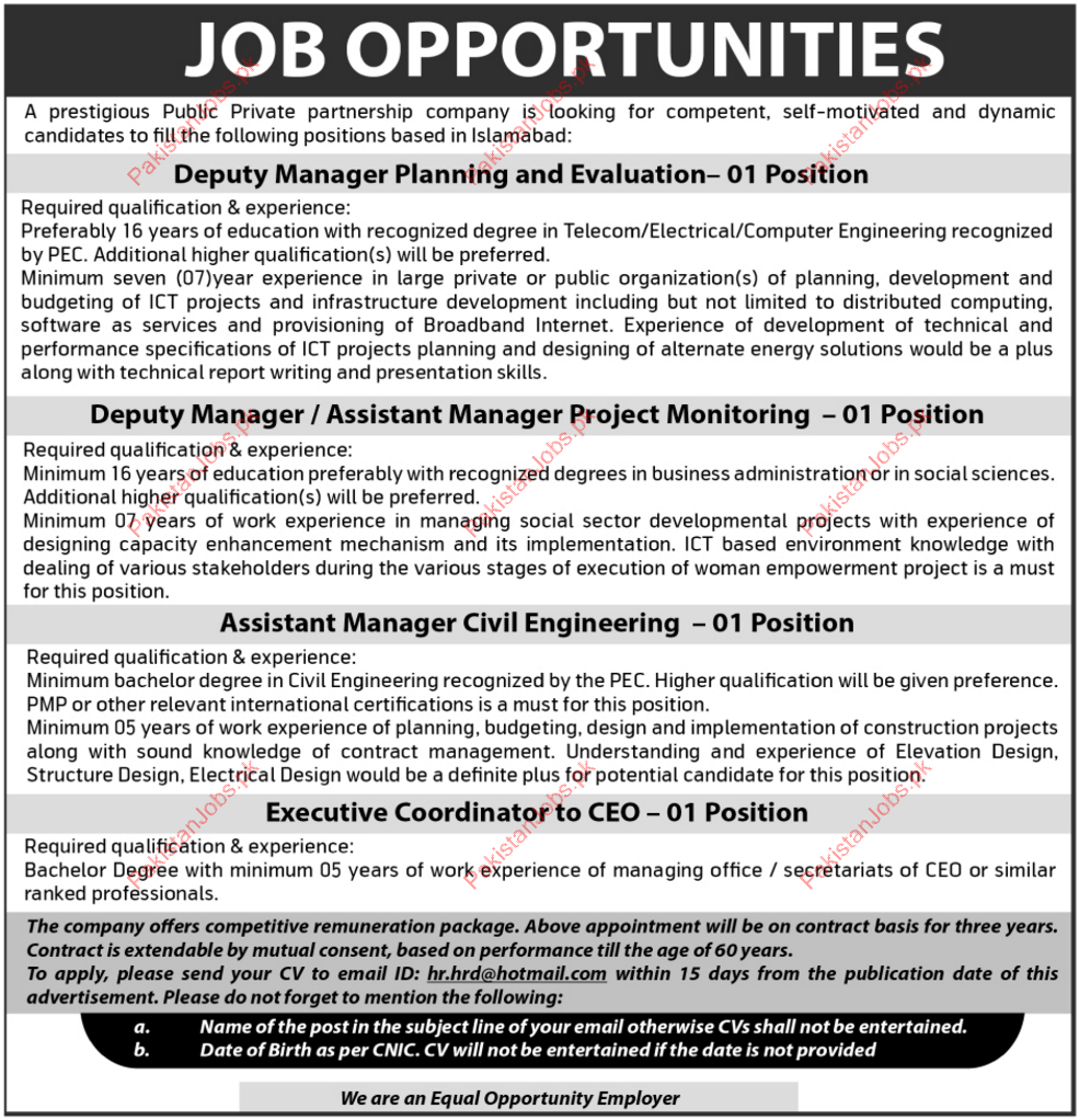 Public Private Partnership Company Required Deputy Manager