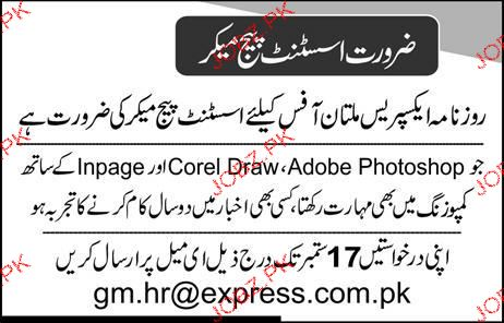 Page Makers Job in Daily express