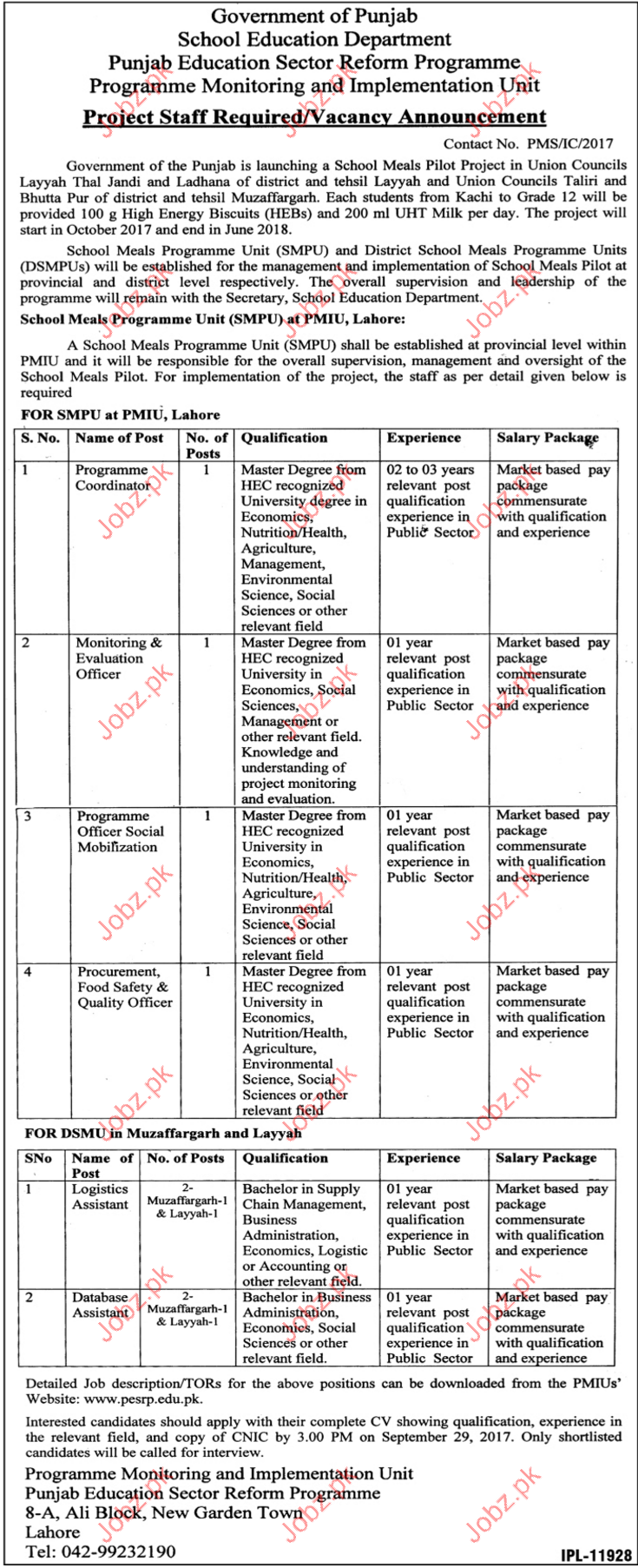 School Education Department Required Programme Coordinator