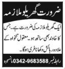 Female Servant Required For House