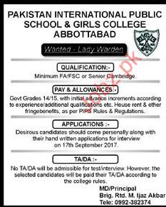 Pakistan International Public School Required Female Warden