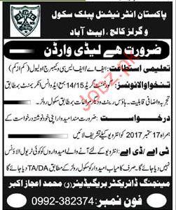 Lady Warden Required For Pakistan International School