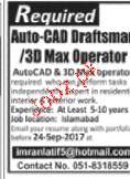 Autocad Draftsman / 3D Max Operators Job Opportunity