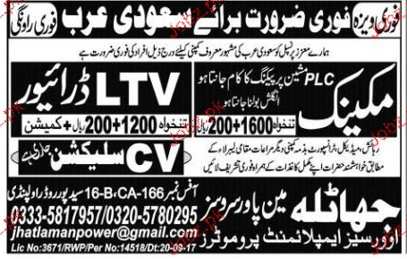 Mechanics and LTV Drivers Job Opportunity