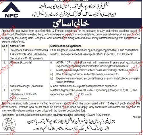 NFC Institute of Engineering and Technology Teaching Jobs