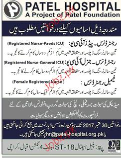 Registered Nurses and Family Registered Nurses Wanted