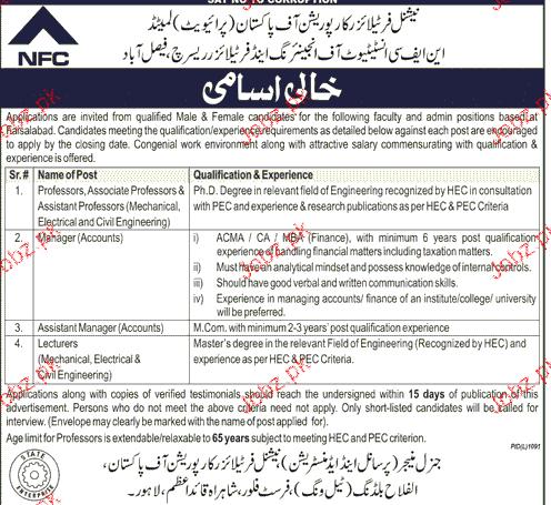 National Fertilization Corporation of Pakistan PVt Ltd Jobs