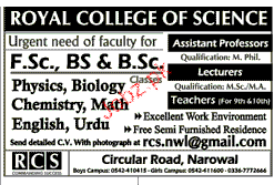 Assistant Professors, Lecturers and Teachers Wanted
