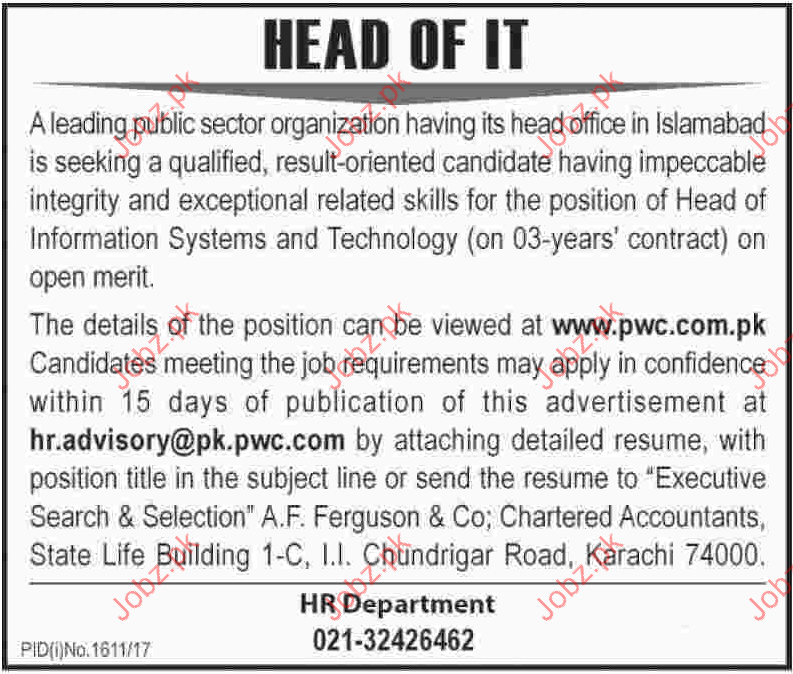 Heald Of IT Required For HR Department