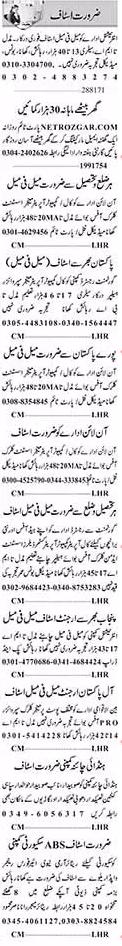 Field, Online & Office Jobs in Karachi