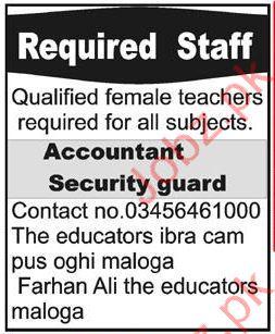 Accountant, Security Guard & Female Teacher Jobs