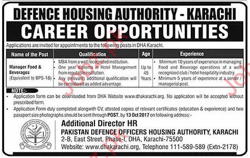 DHA Defence Housing Authority Jobs in Karachi