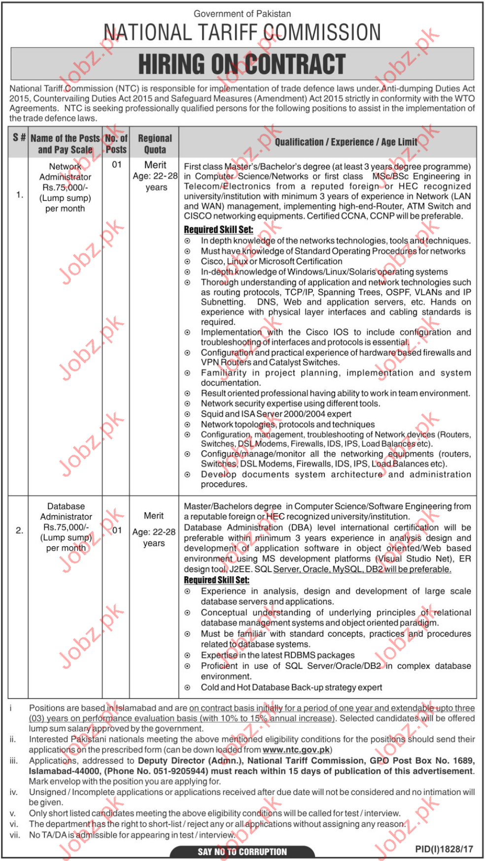 NTC National Tariff Commission Govt of Pakistan Jobs