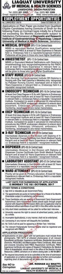 LIaquat University of Medical & Health Sciences Jobs
