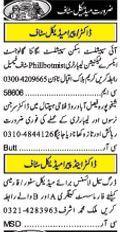 Doctors & Para Medical Staff Jobs Lahore