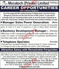 Mechatech Private Limited Jobs