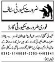 Security Guards Job Opportunity Lahore