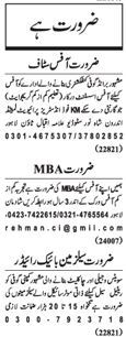 Marketing, Office Assistant Jobs Opportunity Lahore