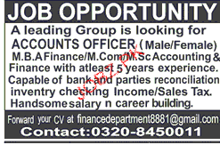 Account Officers Job Opportunity