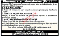 Pharmacare Laboratories Pvt Ltd Jobs
