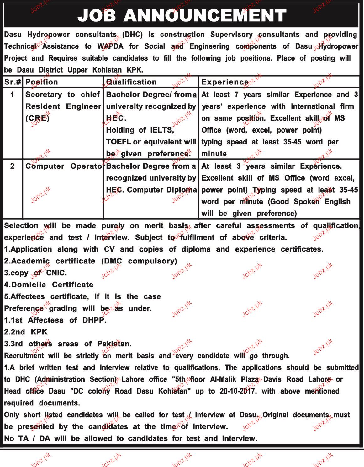 Secretary to Chief Resident Engineers Job Opportunity