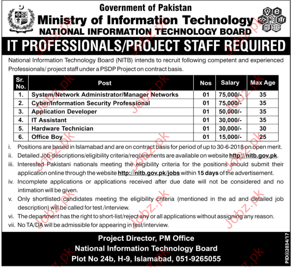 Ministry of Information & Technology Staff required