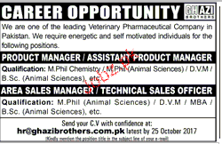 Production Manager, Assistant Product Manager Wanted