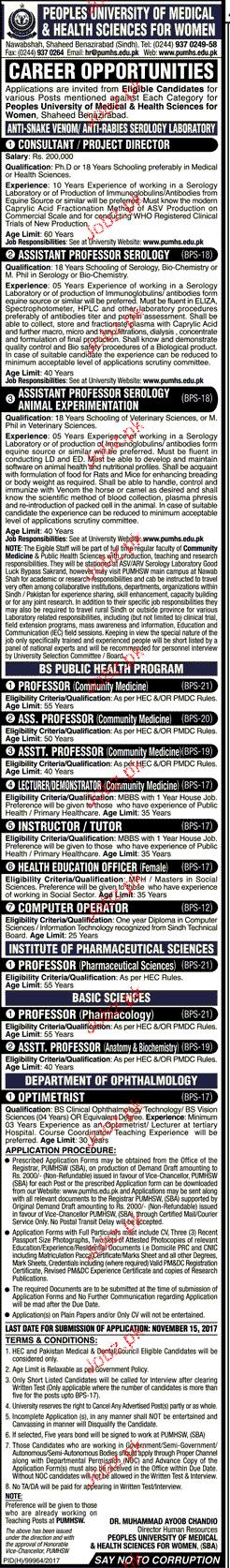 Peoples University of Medical & Health Sciences Jobs
