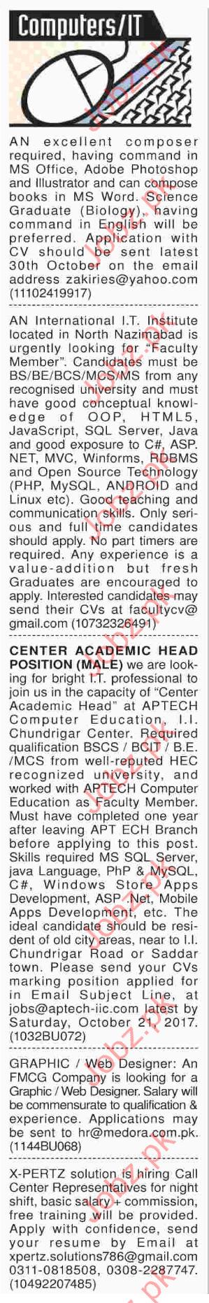 Computer/IT Officer Job Opportunities