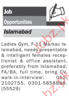 Receptionist & Office Assistant Jobs In Islamabad, Pakistan