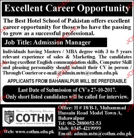 College of Tourism and Hotel Management Jobs