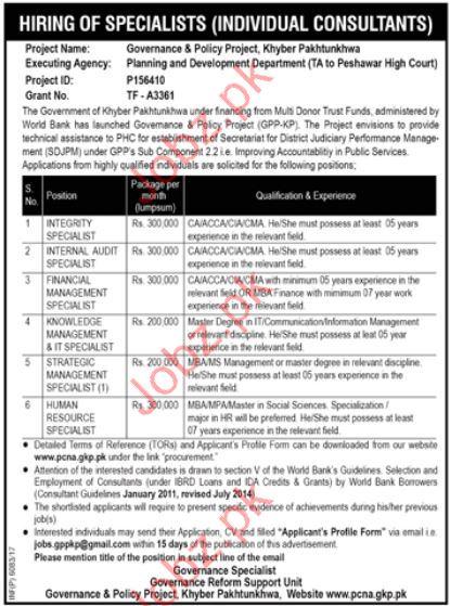 PDA Jobs Planning & Development Authority 2017