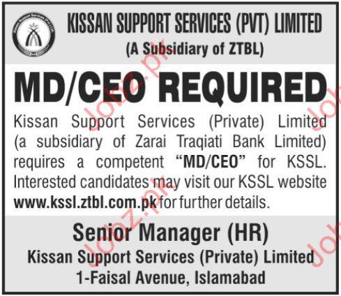 KSSL Jobs Kissan Support Services 2017