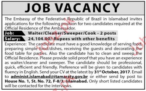 Brazil Embassy Islamabad Jobs 2017