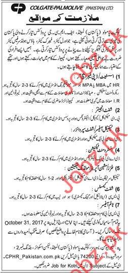 Colgate Palmolive Jobs Pakistan