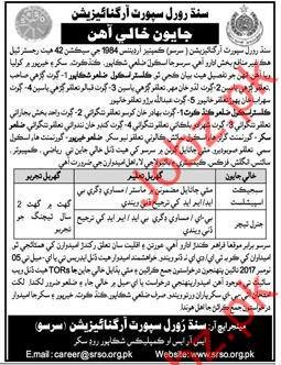 SRSO Jobs Sindh Rural Support Organization
