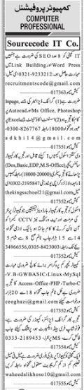 Computer Professionals Jobs 2017 Karachi
