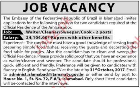 Embassy Jobs 2017