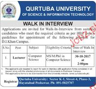Qurtuba University of Science and Information Technology Job