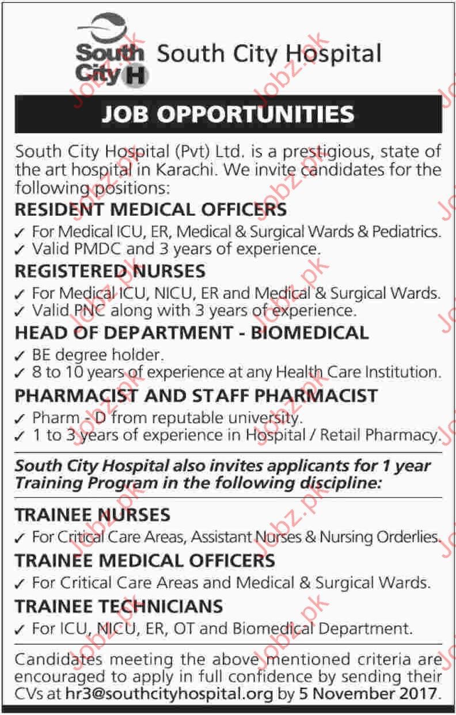 South City Hospital Jobs 2017