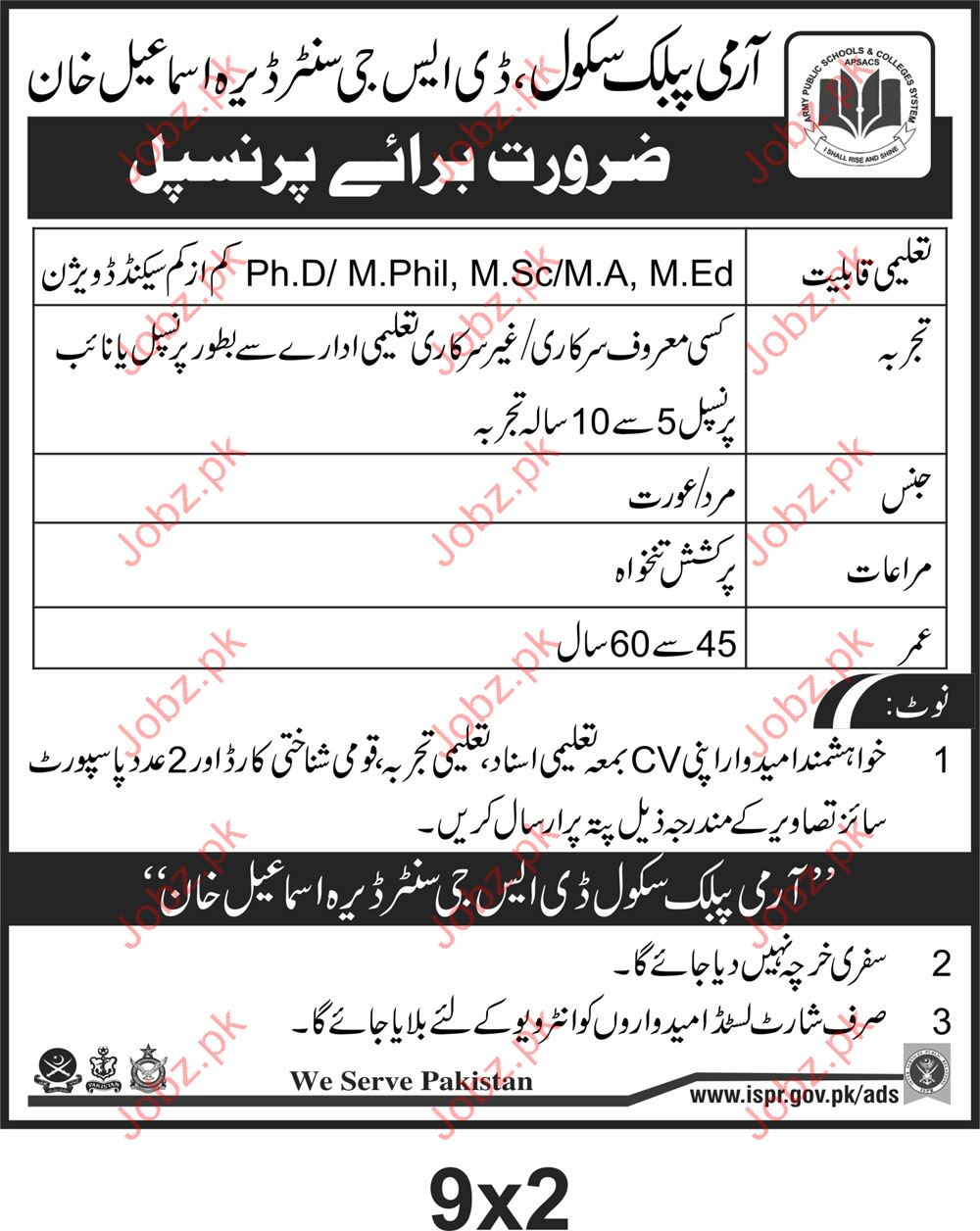 Principal Required in an Army School