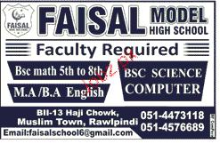 Faisal Model High School Jobs