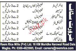 Boiler Engineers, Tinsmith, Mechanical Fitters Wanted