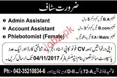 Admin Assistants, Account Assistants Job Opportunity