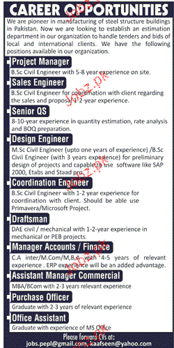 Project Manager, Sales Engineers Job Opportunity