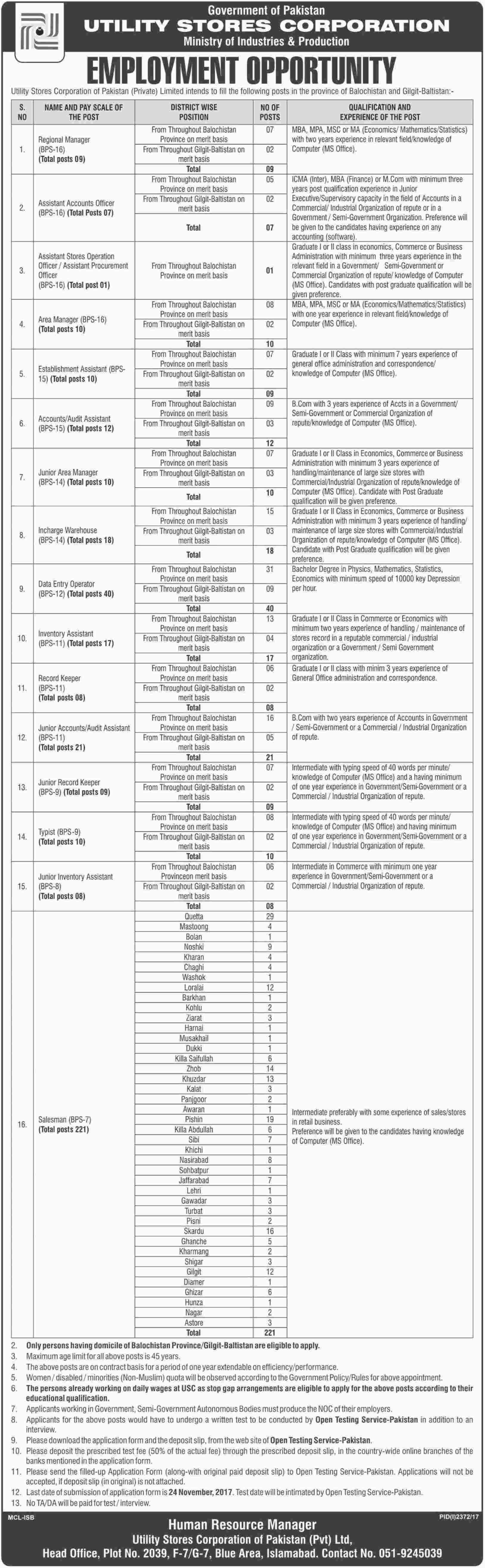 Utility Stores Corporation USC Jobs 2017