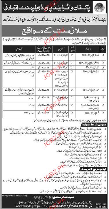 Pakistan Water and Power Development Authority  WAPDA Jobs