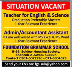 Teachers & Accountant Jobs at Sukkur 2017