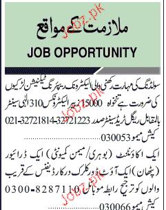 Repairing Technicians, Accountant Job Opportunity